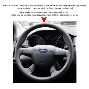 Image 3 - Car Braid On The Steering Wheel Cover for Ford Focus 3 2012 2014 Kuga Escape 2013 2016 C MAX 2011 2014 Auto Leather Wheel Cover