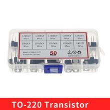 50pcs/box 10value*5pcs Voltage Regulator Transistor Assortment Kit LM317T L7805 L7806 L7808 L7809 L7810 L7812 L7815 L7818 L7824