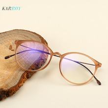 New Arrival TR90 Plain Glasses Women Blue Light Protection Eyeglasses Men Myopia Frame Vintage Unisex