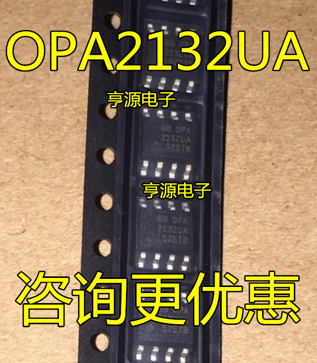 5 PCS OPA2132 <font><b>OPA2132UA</b></font> OPA2132U fever audio patch two op-amp IC quality assurance image