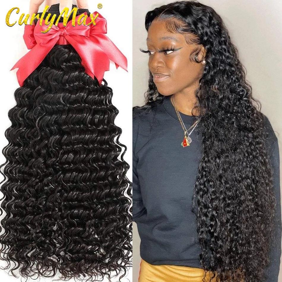 Luvin 1 3 4 пряди 30 32 40 дюймов свободная глубокая волна бразильские волосы плетение пряди кудрявые пучки воды оптовая продажа сырой девственниц...