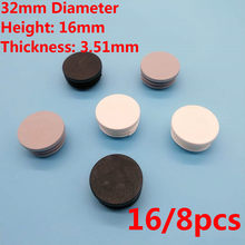 16/8pcs Furniture Caster Cups Covers Protector Pads Plastic Table Chair Legs Feet Covers Black/White/Grey 32mm Dia(China)