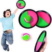 Спортивные присоски липкие шарики игрушки искусственные для