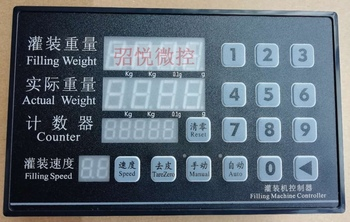 Weighing Heavy CY2420 Filling Machine Controller DC24V Quantitative Dispensing Electronic Scale Accessories