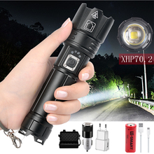 12000LM Ultra Powerful XHP70.2 LED Flashlight  USB Rechargeable Tactical Light 5 light mode26650 Waterproof camping torch