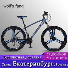 Disc-Brake Bmx Bicycle Road-Bikes Aluminum-Alloy-Frame 27-Speed Size-17inch 29 Fang Wolf's