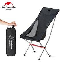 네이처하이크 야외 캠핑 문 의자 휴대용 초경량 낚시 의자 사무실 홈 가구 접는 등 받침 의자 곰 300kg