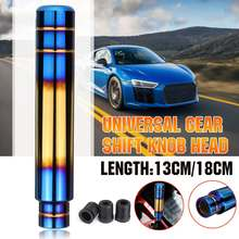 18ซม./13ซม.Universalคู่มือเกียร์เกียร์Shift Knobรถ จัดแต่งทรงผมอลูมิเนียมLever Shifter Handle Stick Burntสีฟ้า