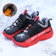 winter kids shoes outdoor boys children sneakers big kid snow boots sneaker