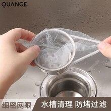 30 teile/los Xiaomi Quange Waschbecken Filter, abwasser Küche Waschbecken Müll Filter Anti blocking filter Pool filter tasche Leicht zu reinigen