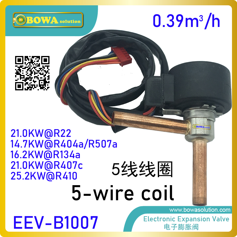 0.39m3/h EEV With 5 Wire Coil Is Working As General And Universal Expansion Valves In Different Refrigerant Circles Or Equipment