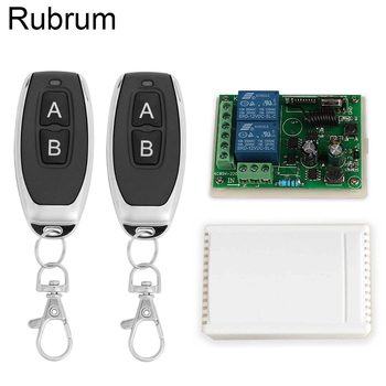 цена на Rubum 433MHz Universal Wireless Remote Control AC220V 2CH RF Relay Receiver and Transmitters for Universal Garage Light Control
