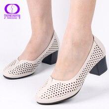 AIMEIGAO סתיו האביב להחליק על חלול החוצה נשים נעלי עור רך כיכר עקבים מקרית סנדלי מוצק נשים גבוהה עקבים משאבות
