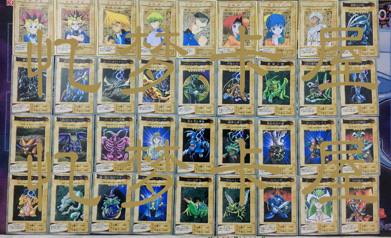 123pcs/set Yu Gi Oh DIY Colorful Toys Hobbies Hobby Collectibles Game Collection Anime Cards