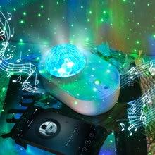 Uzay Galaxy projektör LED gece lambası USB ile müzik uzaktan kumanda ışığı çocuk yatak odası dekor çocuk hediye lamba 1 seti