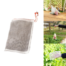 Сетчатые Сумки, садовые фруктовые барьеры, сумки для винограда, инжира, цветов, семян, овощей, защита от насекомых, москитных насекомых