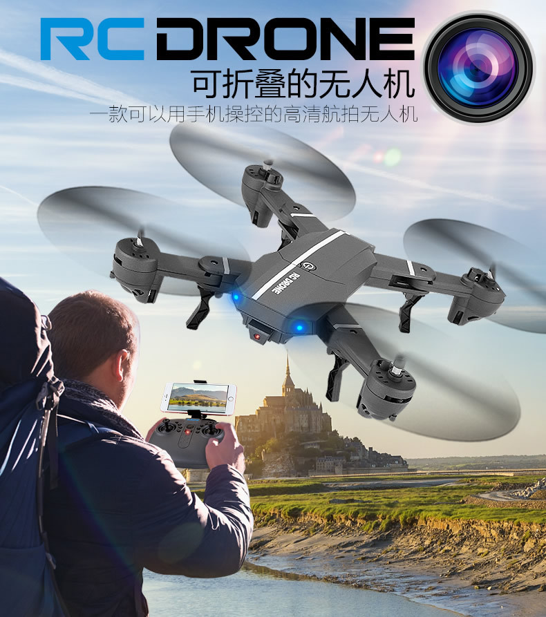 Drone Folding Wide-angle Drone For Aerial Photography 8807 W WiFi Set High Quadcopter Remote Control Aircraft Model Airplane