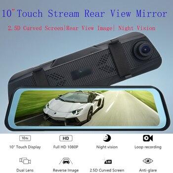 BigBigRoad IPS pantalla coche DVR Dash Cámara Dual lente de espejo retrovisor para Audi e-tron GT Quattro Q2L q5L A1 A3 A5 A6 A7 A4L