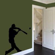 Наклейка на стену бейсбольный игрок Наклейка на стену бейсбольная Наклейка на стену для детей детские настенные наклейки на тему спорта настенный игровой стикер