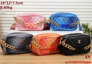 Luxury Designer Brand Chanel- Handbag Shoulder Bags Women Messenger Bag Bolsa Feminina Handbags C195