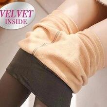 Calças de lã quente pernas falso translúcido alta elasticidade magro elástico collants inverno ao ar livre collants apertados 80g/220g/320g