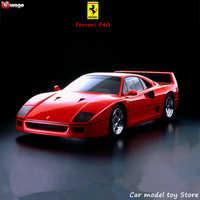 Bburago 1:24 Ferrari F40 colección fabricante autorizado coche de simulación de aleación de metal modelo adornos para manualidades colección herramientas de juguete