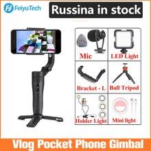 Feiyu Vlog כיס כף יד טלפון Gimbal Smartphone מייצב עבור iPhone 11/11 Pro/סמסונג/Huawei, טלפון מייצב חדש/מקורי