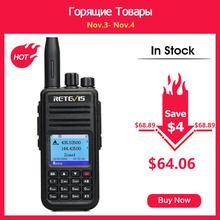 RETEVIS Walkie Talkie Digital RT3S DMR, Radio con GPS, DMR Ham, Amador 5W, DMR VHF UHF, banda Dual, Compatible con Mototrbo/TYT DMR