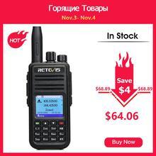 Talkie walkie numérique RT3S DMR Radio GPS DMR Radio Amador 5W DMR VHF UHF double bande Compatible avec Mototrbo/TYT DMR