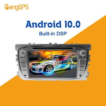 2 Din Car Multimedia player Android 10 GPS Autoradio For FORD/Focus/Mondeo/S-MAX/C-MAX/Galaxy Stereo Radio upgrade DSP Audio DVD image