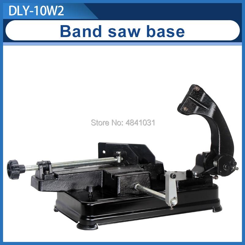 DLY-10W2 Metal Band Saw Machine Base