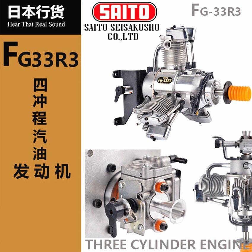 Original Saito FG-33R3 four-stroke 33CC gasoline engine for fixed-wing aircraft