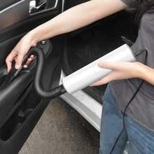 Автомобильный Ручной беспроводной пылесос 2000 мАч моющая машина