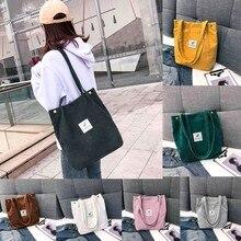 Женская Вельветовая сумка для покупок, Женская Повседневная эко-сумка, складные многоразовые сумки для покупок, кошелек, женский хлопковый тканевый мешочек