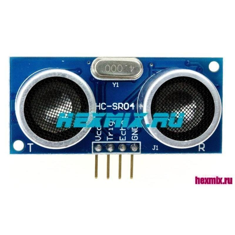 Ultrasonic Sensor Distance Measuring HC-SR04