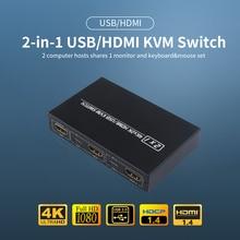 AIMOS AM-KVM 201CL 2-в-1 HDMI-совместимый/USB KVM-переключатель с поддержкой HD 2K * 4K 2 узлов совместное использование 1 монитора/клавиатуры и мыши квм-перекл...