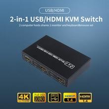 Aimos AM-KVM 201cl 2-em-1 hdmi compatível/usb kvm switch suporte hd 2k * 4k 2 anfitriões compartilhar 1 monitor/teclado e mouse conjunto interruptor kvm