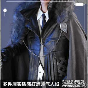 Image 3 - Anime! Arknights SilverAsh Game Handsome Gothic Leather Uniform Cosplay Costume Full Set Halloween Suit For Men Free Shipping