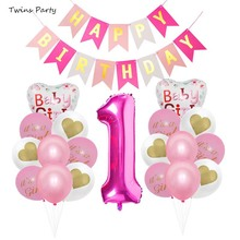 Twins Baby Shower Boy Girl Latex Balloons 1st Birthday Party Decoration First Decor