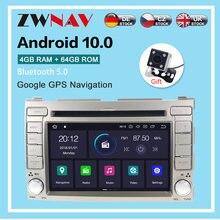 Автомобильная Мультимедийная стереосистема на android 100 64
