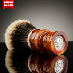 Image 3 - OUMO מברשת קידום בעבודת יד גילוח מברשת ידית