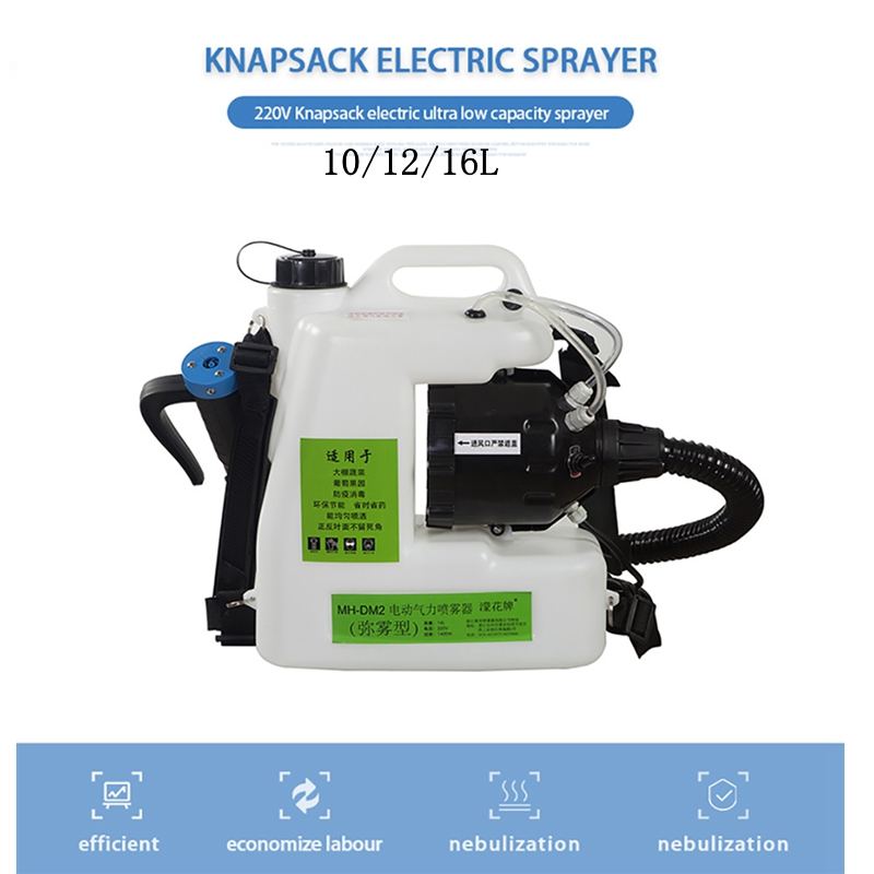 EU 1400W 10/12/16L 220V/50Hz Electric Sprayer ULV Fogger Knapsack Fogging Machine Disinfectant Fine Mist Sprayers Sanitation