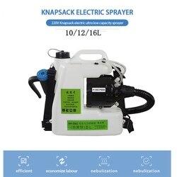 EU 1400W 10/12/16L 220V/50Hz Elektrische Sprayer ULV Fogger Knapsack Fogging Maschine desinfektionsmittel Feinen Nebel Spritzen Hygiene