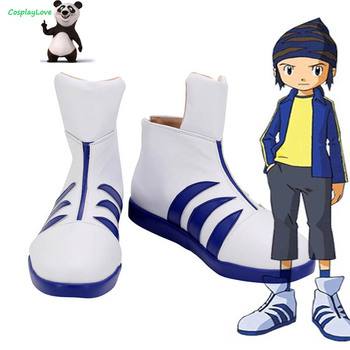 CosplayLove Digital Monster Minamoto Kouji Blue White Shoes Cosplay Long Boots Leather Custom Made image