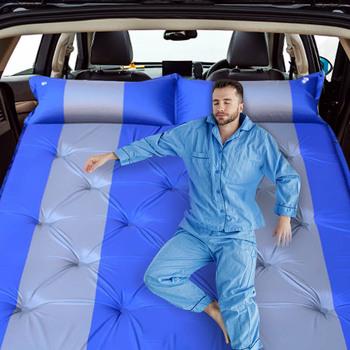 192x5x132cm wielofunkcyjny automatyczny nadmuchiwany materac samochód łóżko z materacem Mat odkryty materace do spania SUV łóżko samochodowe tanie i dobre opinie HAIMAITONG CN (pochodzenie) Orange Grey Blue Grey Green Grey Waterproof Portable and lightweight