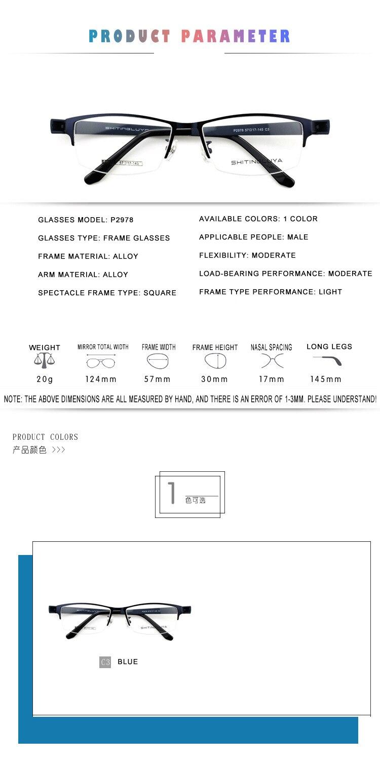 Anti-Blu-Ray Glasses Half Frame Business Casual Retro Personality Unisex