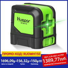 Huepar 2 Linien Laser Level Selbst Nivellierung (4 grad) grün Rot Strahl Laser Horizontale & Vertikale Kreuz-Linie mit Magnetische Basis