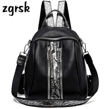 Women Anti Theft Backpack Brand Solid Solid Pu leather Zipper Black Casual Teenage Backpacks For Girls Mochila Feminina Bookbags stylish layered round pendant necklace for women