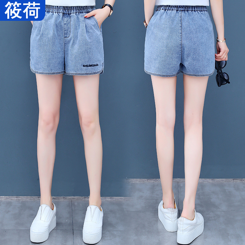 With Holes Jeans Women's Elastic Waist Summer Wear 2019 New Style Fashion Summer Korean-style Loose Casual High-waisted Thin Sho