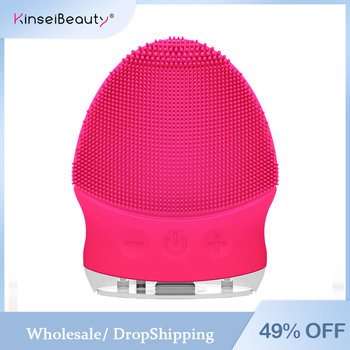 Mini Electric Facial Cleansing Brush Silicone Sonic Vibration Cleaner Deep Pore Cleaning Skin Massage Face Brush Face Clean